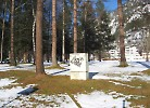 Graffito, Kurpark Bad Hofgastein
